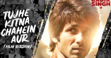 tujhe kitna chaahein aur-film version