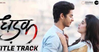 dhadak title track lyrics by lyricsnama