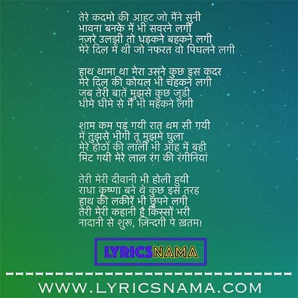 hindi shayari lyricsnama