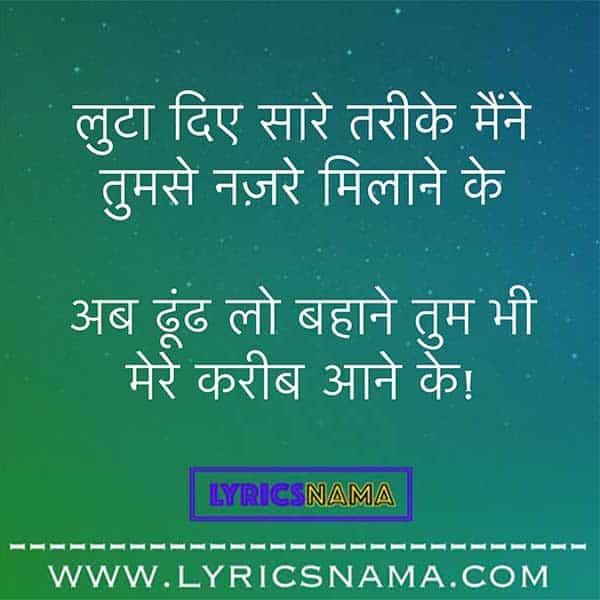 Poems sad hindi love in [1000+] Sad