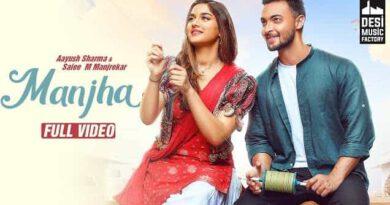 Manjha Lyrics in Hindi and English