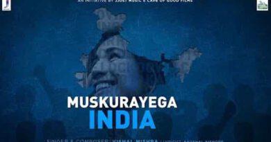 Muskurayega India Lyrics in Hindi and English